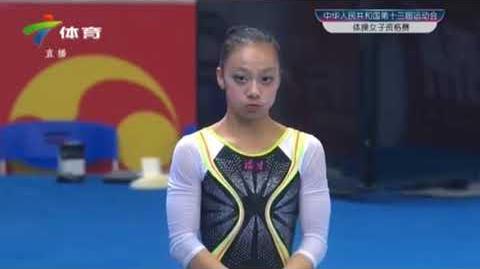 Yu Linmin VT quals - Chinese Nationals 2017 (Cheng DTY!!!)