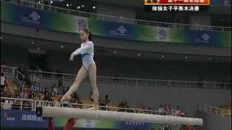 譚思欣Tan Sixin, BB EF - The 2009 Chinese National Gymnastics Championships