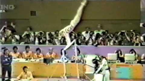 1st EF USA Julianne McNamara UB - 1984 Olympic Games 19.950