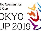 2019 Tokyo World Cup