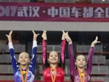 2017 Chinese National Championships