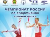 2013 Russian Championships