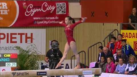 Wang Cenyu - Balance Beam - 2017 Cottbus World Cup