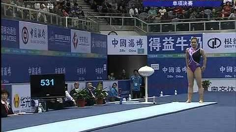 Cheng Fei VT EF ZIBO World Cup