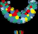 2011 Shenzhen Summer Universiade