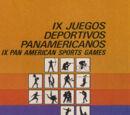 1983 Caracas Pan American Games