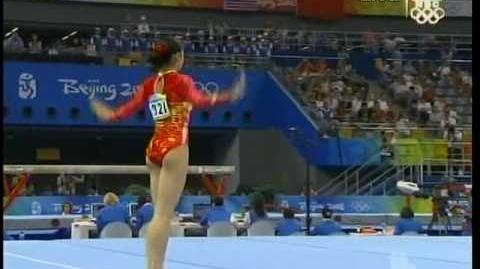 Fei Cheng (CHN) 2008 Beijing Olympics TF FX