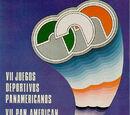 1975 Mexico City Pan American Games