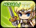 Thumbnail for version as of 11:31, May 28, 2012