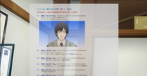 Episode6 Gallery06
