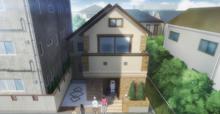 Inuyashiki Residence