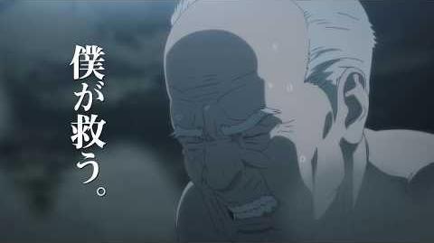 Inuyashiki Trailer-0