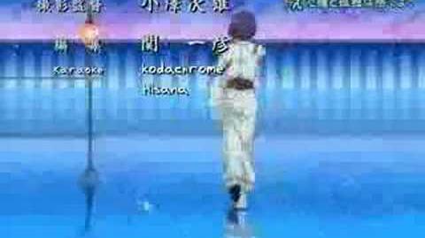 Inukami Opening Song
