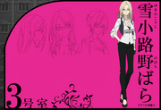 Character Nobara Yukinokouji