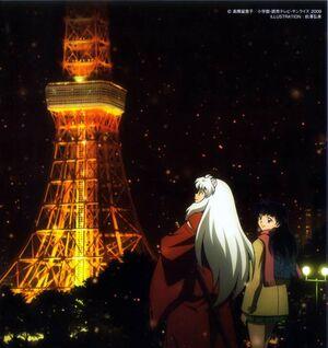 Inuyasha TFA Diamond Album