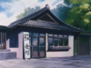 Higurashi shrine office