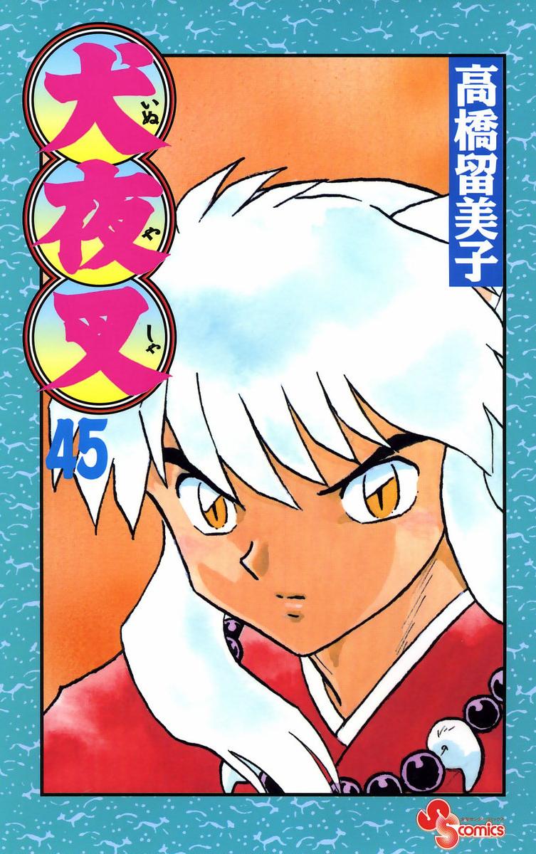 ShogakukanVol45