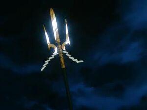 Trident of Amakoi