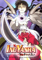 Inuyasha-key-art-2