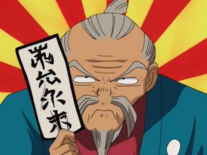 Higurashi sacred sutra