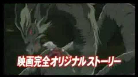 犬夜叉电影:天下霸道之剑