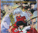 InuYasha Fim: Affections Touching Across Time