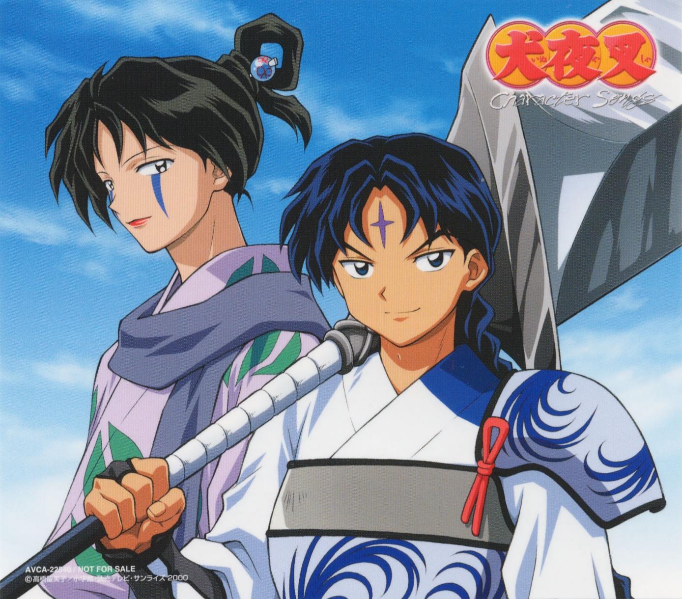 Bankotsu Inuyasha Wiki Fandom Powered By Wikia