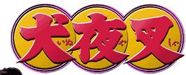 Plik:Img logo.png