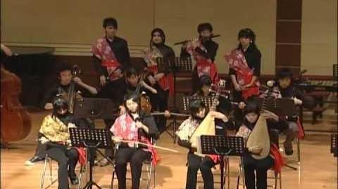 Inuyasha-犬夜叉-悲運の巫女-桔梗 國樂Chinese Orchestra ver.