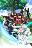 Hanyo no Yashahime Anime-affisch