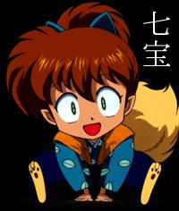 Shippo Inuyasha Wiki Fandom Powered By Wikia