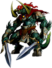 The Great Lord of Evil Ganon