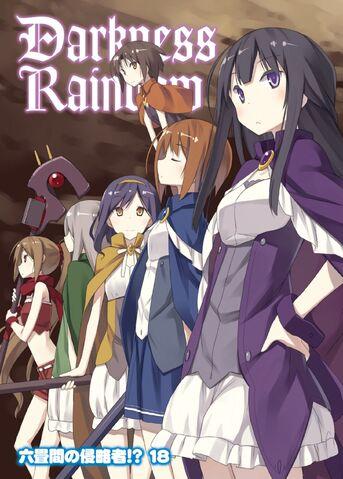 File:Darkness Rainbow.jpg