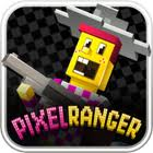 Pixel rang