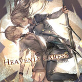 Heavenly caress