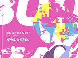 Bookmaker (2D Version)