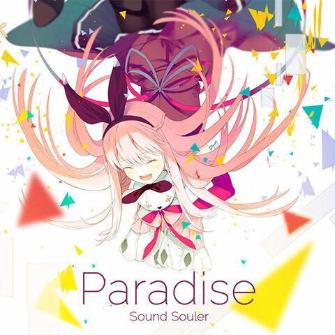 File:Paradise.jpg