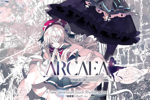 File:Arcaea.png