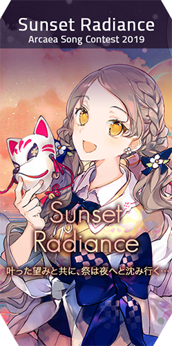 Pack Sunset Radiance