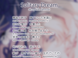 Solitary Dream