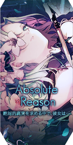Pack Absolute Reason