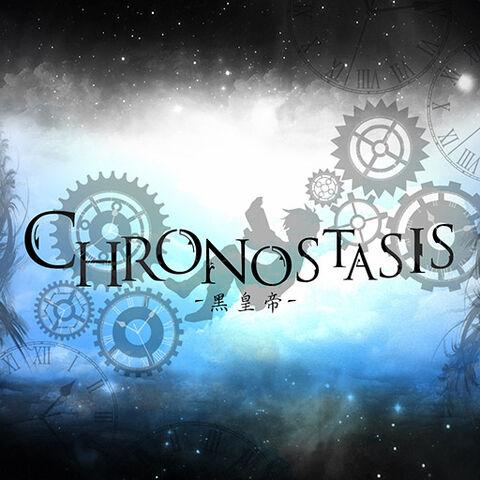 File:Chronostasis.jpg