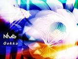 Gekka (Short Version)
