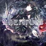Sheriruth