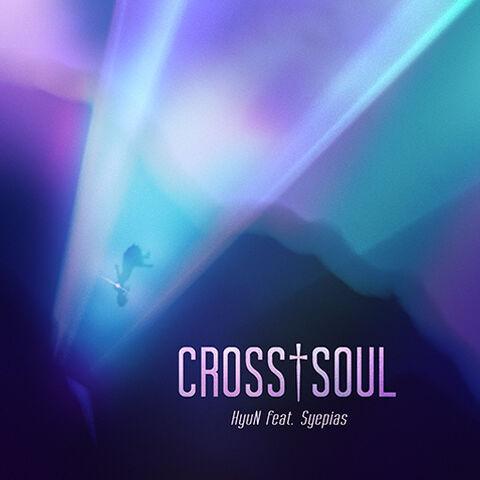 File:Cross Soul.jpg