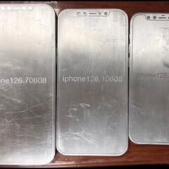Dummies of iPhone 12 model sizes