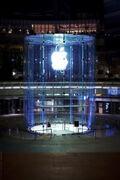 Apple Store night Shanghai, China