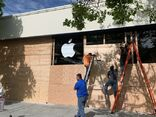Apple 4th Street boarded 2020-05-31