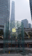 Apple Store in Pudong, Shanghai, China