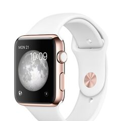 Rose Gold Apple Watch Edition with White Sport Band